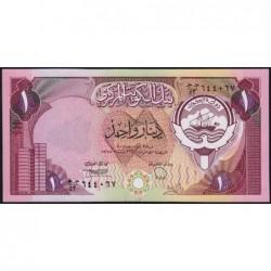 Koweit - Pick 13d_3 - 1 dinar - 1968 (1990) - Etat : NEUF