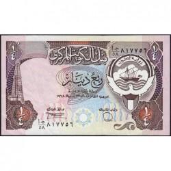 Koweit - Pick 11d_3 - 1/4 dinar - 1968 (1990) - Etat : TTB