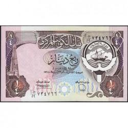 Koweit - Pick 11d_3 - 1/4 dinar - 1968 (1990) - Etat : NEUF