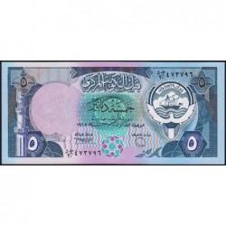 Koweit - Pick 14c - 5 dinars - 1968 (1990) - Etat : SPL