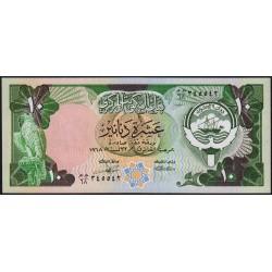 Koweit - Pick 15c_1 - 10 dinars - 1968 (1984) - Etat : NEUF