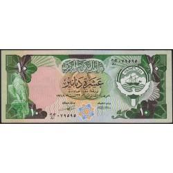 Koweit - Pick 15c_2 - 10 dinars - 1968 (1990) - Etat : SPL