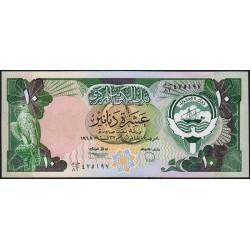 Koweit - Pick 15d - 10 dinars - 1968 (1990) - Etat : pr.NEUF