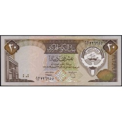Koweit - Pick 16b_2 - 25 dinars - 1968 (1990) - Etat : NEUF