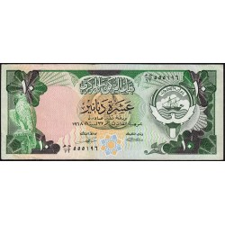 Koweit - Pick 15c_2 - 10 dinars - 1968 (1990) - Etat : TTB+