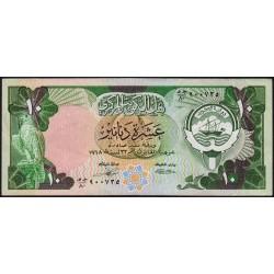 Koweit - Pick 15c_2 - 10 dinars - 1968 (1990) - Etat : SUP