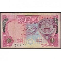 Koweit - Pick 17 - 1/4 dinar - 1968 (1991) - Etat : TB-
