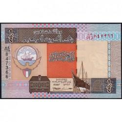 Koweit - Pick 23e - 1/4 dinar - 1968 (1994) - Etat : NEUF