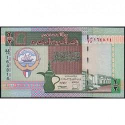 Koweit - Pick 24a - 1/2 dinar - 1968 (1994) - Etat : NEUF