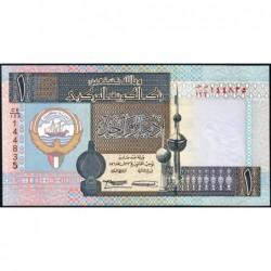 Koweit - Pick 25d - 1 dinar - 1968 (1994) - Etat : NEUF