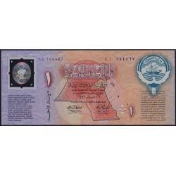 Koweit - Pick CS1 - 1 dinar - Série CA - 26/02/1993 - Polymère commémoratif - Etat : NEUF