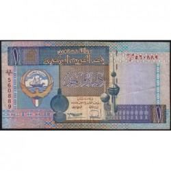 Koweit - Pick 25a_1 - 1 dinar - 1968 (1994) - Etat : TB