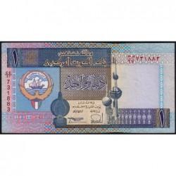 Koweit - Pick 25a_2 - 1 dinar - 1968 (1994) - Etat : TTB-