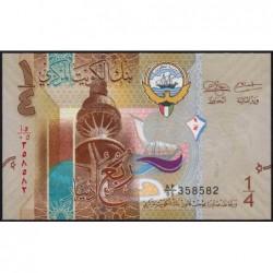 Koweit - Pick 29 - 1/4 dinar - 2014 - Etat : NEUF