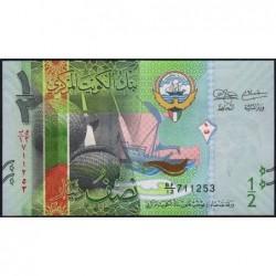 Koweit - Pick 30 - 1/2 dinar - 2014 - Etat : NEUF