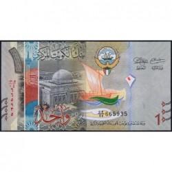 Koweit - Pick 31 - 1 dinar - 2014 - Etat : NEUF