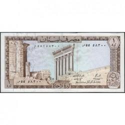 Liban - Pick 61b_1 - 1 livre - 01/03/1971 - Etat : SUP+