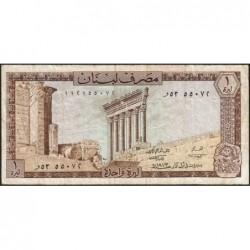 Liban - Pick 61b_3 - 1 livre - 01/03/1973 - Etat : TB+