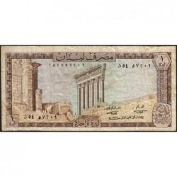 Liban - Pick 61b_4 - 1 livre - 01/01/1974 - Etat : TB