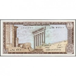 Liban - Pick 61b_4 - 1 livre - 01/01/1974 - Etat : NEUF
