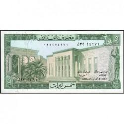 Liban - Pick 62c_4 - 5 livres - 01/04/1978 - Etat : NEUF