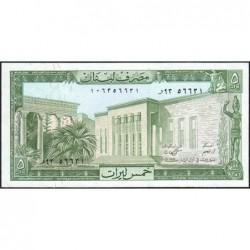 Liban - Pick 62d - 5 livres - 01/05/1986 - Etat : NEUF