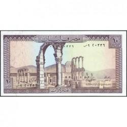 Liban - Pick 63f - 10 livres - 01/05/1986 - Etat : NEUF