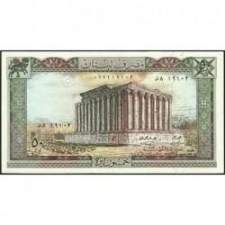 Liban - Pick 65c_1 - 50 livres - 25/08/1983 - Etat : SPL+