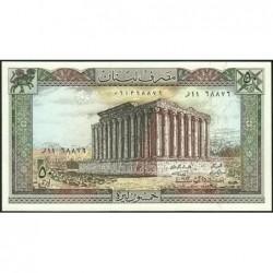 Liban - Pick 65c_1 - 50 livres - 25/08/1983 - Etat : NEUF
