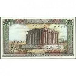 Liban - Pick 65c_2 - 50 livres - 01/03/1985- Etat : NEUF
