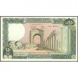 Liban - Pick 67c - 250 livres - 01/03/1985 - Etat : SUP+
