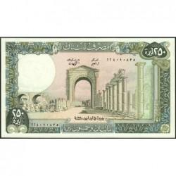 Liban - Pick 67e_2 - 250 livres - 01/09/1987 - Etat : NEUF