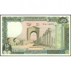 Liban - Pick 67e_3 - 250 livres - 01/01/1988 - Etat : SUP