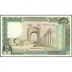 Liban - Pick 67e_3 - 250 livres - 01/01/1988 - Etat : SPL