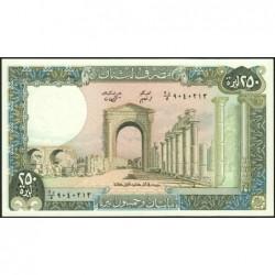 Liban - Pick 67e_3 - 250 livres - 01/01/1988 - Etat : NEUF