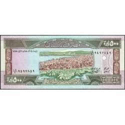 Liban - Pick 68 - 500 livres - 01/01/1988 - Etat : NEUF