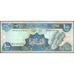 Liban - Pick 69a - 1'000 livres - 01/01/1988 - Etat : SUP