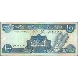 Liban - Pick 69b_1 - 1'000 livres - 20/10/1990 - Etat : TTB