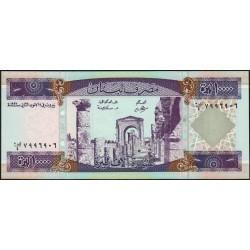 Liban - Pick 70 - 10'000 livres - 19/01/1993 - Etat : NEUF