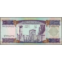 Liban - Pick 70 - 10'000 livres - 19/01/1993 - Etat : TTB+
