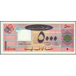 Liban - Pick 71a - 5'000 livres - 01/04/1994 - Etat : NEUF