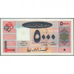 Liban - Pick 79 - 5'000 livres - 28/07/2001 - Etat : NEUF
