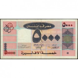 Liban - Pick 85a - 5'000 livres - 22/11/2004 - Etat : TTB
