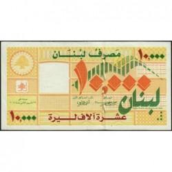 Liban - Pick 86a - 10'000 livres - 22/11/2004 - Etat : SUP