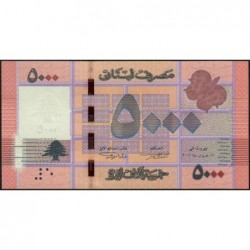 Liban - Pick 91a - 5'000 livres - 17/06/2012 - Etat : NEUF