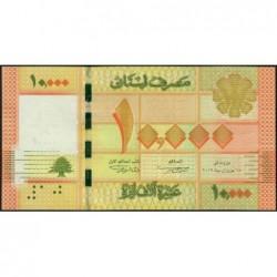Liban - Pick 92a - 10'000 livres - 17/06/2012 - Etat : NEUF