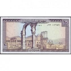 Liban - Pick 63f - 10 livres - 01/05/1986 - Etat : SPL