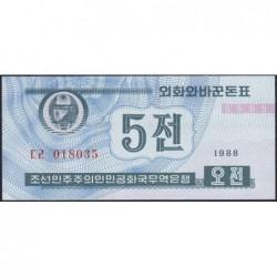 Corée du Nord - Pick 24_1 - 5 jeon - 1988 - Etat : NEUF