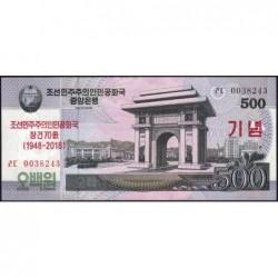 Corée du Nord - Pick CS non rép. - 500 won - 2008 (2018) - Commémoratif - Etat : NEUF