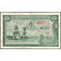 Laos - Pick 1a - 1 kip - Série 7 A - 1957 - Etat : TB
